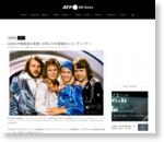 ABBAが再結成を発表 35年ぶりの新曲をレコーディングへ