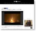 動画:NASAが火星探査機打ち上げ 順調なら11月下旬に着陸