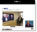 ディープフェイク動画の衝撃、AIで作られる「高品質なデマ」