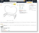 Amazon.co.jp: バス ブックスタンド: ヘルス&ビューティー
