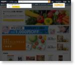 Amazon Prime Now(プライム ナウ) - 1時間で届く、毎日のお買い物.