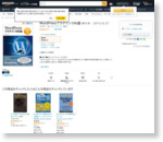 WordPress優良プラグイン辞典『WordPressプラグイン100選』を出版しました