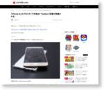 「iPhone 6」のプロトタイプが流出? Twitterに写真が投稿される。