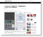 1Password ver.5.0: 基本的なパスワード管理機能が無料化! iOS 8対応でSafariとの連携も実現!