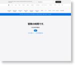 Apple - AppleWatch - ビデオガイド