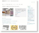慶應義塾大学アート・センター(KUAC)  | 1970年代アートの記録―Video Information Center を中心に