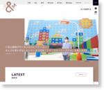 スポーツサンダルが街の主役に - ファッションニュース - 朝日新聞デジタル&M