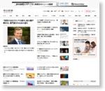 エボラ熱、1世紀ぶりの「防疫線」:朝日新聞デジタル