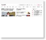 AV撮影に女優派遣容疑、6社と12人書類送検 警視庁:朝日新聞デジタル