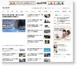 「移民」受け入れ、日本では 定住策の議論欠いたまま:朝日新聞デジタル