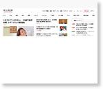 小3から英語、国家を意識させる内容も 学習指導要領案:朝日新聞デジタル