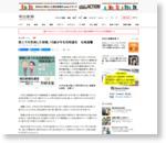 路上で女性刺した容疑、12歳少年を児相通告 北海道警:朝日新聞デジタル