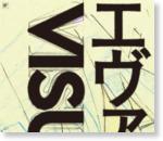 朝日新聞社 - 「エヴァンゲリオン展」