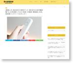 [現地レポ] 旅行で使える第2世代のウェアラブル翻訳機「ili」が先行販売へ!英中韓に対応・長時間バッテリーの新モデルを韓国で使ってみた #iliモニター