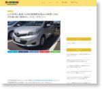 LCC利用に最適!佐賀空港は24時間1,000円&乗り捨て無料のレンタカーがすごい!