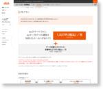 LTEプラン(V) | 料金・割引:スマートフォン・携帯電話 | au