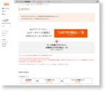 LTEフラット | 料金・割引:スマートフォン・携帯電話 | au