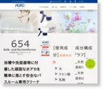 自然塗料 AURO (アウロ) | 公式サイト | AURO No.654の紹介