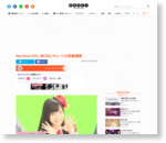 Rev.from DVL、初CMにキュートな笑顔満開 | Rev.from Dvl | BARKS音楽ニュース
