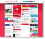 RADIO BERRY FM栃木