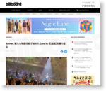 Aimer、新たな物語を紡ぎ始めた【Live in 武道館】を振り返る | Daily News | Billboard JAPAN