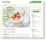 フルーツ&ヨーグルトのカクテルレシピ | ボブとアンジー
