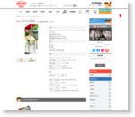 クイック30 15gセット | コニシ株式会社