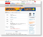 BOOKOFF SUPER BAZAAR 409号川崎港町店|本を売るならBOOKOFF(ブックオフ)
