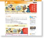 MieMu:みえむ(三重県総合博物館)/トップページ