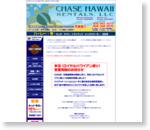 ハワイ ハーレー レンタルバイク - チェイス・ハワイ・レンタル