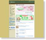地域力アップの・町内会自治会ポータルサイト - 町会いんふぉ