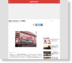 新宿ミラノ&丸の内ルーブルが閉館へ - シネマトゥデイ