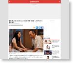 簡単に隣人を殺人犯と思い込んだ風潮に衝撃…吉田修一、2007年の殺人事件に言及(1/2)