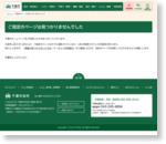 千葉市:ちば市民協働レポート実証実験(ちばレポ)