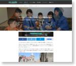 私が見たシリア難民の今~シリア難民家庭ホームステイ記録~vol.2 | co-media [コメディア]