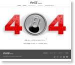 コカ・コーラシステムソーシャルメディアの利用に関する行動指針: 日本コカ・コーラ株式会社 Coca-Cola Journey