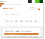ORA-01653: 表???.???を拡張できません(???分、表領域???)。 | 技術情報 | 株式会社コーソル