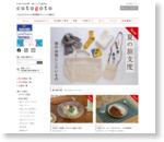日本の手仕事・暮らしの道具店 | cotogoto コトゴト