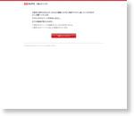 MUFGカード・プラチナ・アメリカン・エキスプレス®・カード プラチナカードなら三菱UFJニコス