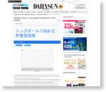 「ブルックリンちゃん」が大人気 変わりゆく米名前ランキング | Bi-Daily Sun New York