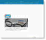 FeedlyユーザーならReadkitのスマートフォルダが便利だと聞いて試してみたら超捗った! | 男子ハック