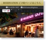 Délirium Café GINZA