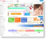 デザイン名刺.net|デザイン2000種!即日名刺作成&発送できます