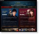 キャスト | ドラゴンクエストヒーローズ 闇竜と世界樹の城 公式サイト | SQUARE ENIX