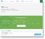 認証・登録の費用について エコアクション21