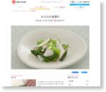eヘルシーレシピ - かぶらの浅漬け - 第一三共株式会社