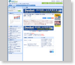 【EMS/ODM】 鴻海、液晶テレビ受託製造で初の世界首位 シャープ・ソニー向け好調で 17年10月