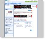 【産業動向】 半導体製造装置のASML、台湾で600人採用 EUV露光装置好調で