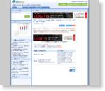 【携帯】 19年版iPhone、全機種に有機EL 液晶供給のジャパンディスプレイ大打撃 韓国メディア報道