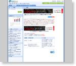 【液晶パネル】 小米の3つ折りスマホ、フレキ有機ELは中国Visionox供給